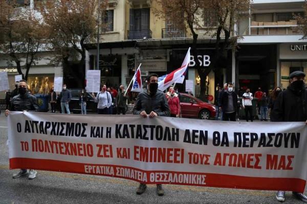 Επέτειος Πολυτεχνείου: Εκρηκτική η ατμόσφαιρα και στην Θεσσαλονίκη