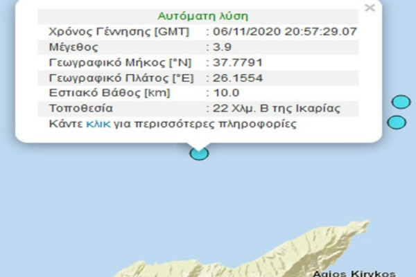 Σεισμός βόρεια της Ικαρίας