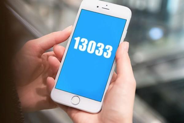 13033: Ανατροπή με τα sms - Μπαίνει όριο στις μετακινήσεις (Video)