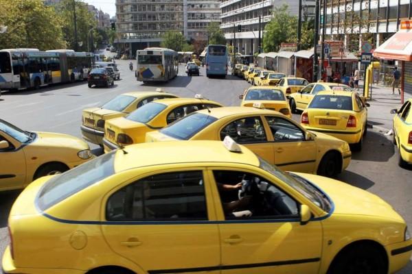 Κορωνοϊός: Ποιος είναι ο επιτρεπτός αριθμός ατόμων σε αυτοκίνητα IX και ταξί