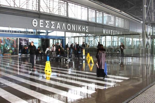 Θεσσαλονίκη: Επηρεάζονται και οι πτήσεις από το lockdown - Απαγορεύσεις από και προς το αεροδρόμιο «Μακεδονία»