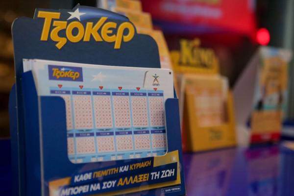 Κλήρωση Τζόκερ: Αυτοί είναι οι τυχεροί αριθμοί για τα 1.900.000 ευρώ