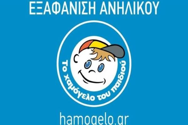 Συναγερμός για την εξαφάνιση 13χρονης στη Θεσσαλονίκη