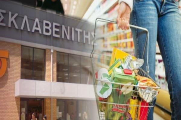 Σεισμός σήμερα στα σούπερ μάρκετ Σκλαβενίτη - Τι συμβαίνει σ' όλα τα καταστήματά του;