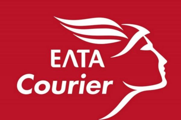 «Έμφραγμα» στα ΕΛΤΑ Courier - Έκτακτη ανακοίνωση