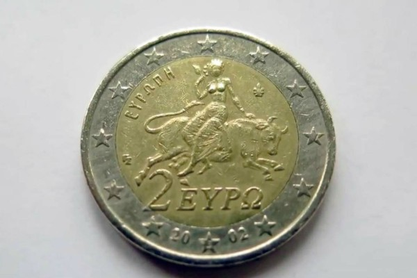 Χαμός με τα 2 ευρώ - Ποιο κέρμα κοστίζει 80.000€ και τι απεικονίζει (photo)
