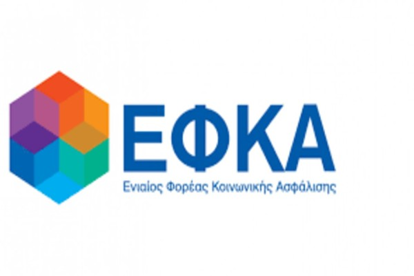 e-ΕΦΚΑ: Άνοιξε η πλατφόρμα εισφορών για ελεύθερους επαγγελματίες και αγρότες