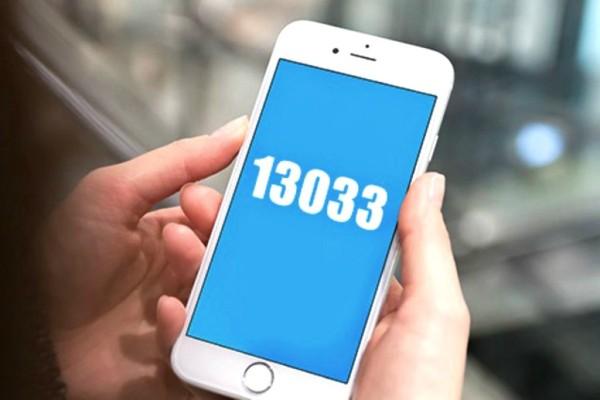 Τεράστια προσοχή: Το μεγάλο λάθος που κάνουμε ΟΛΟΙ με το SMS στο 13033 και θα