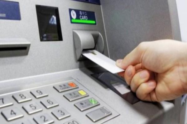 Άνδρας πήγε στο ΑΤΜ να σηκώσει χρήματα – Μετά τον έψαχναν για τον πιο αδιανόητο λόγο!