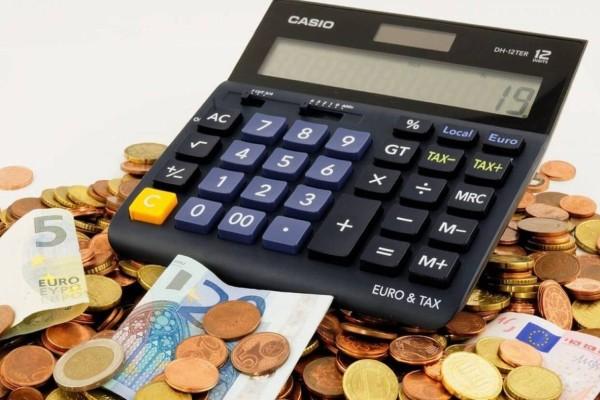 ΑΑΔΕ: Μέχρι τις 11 το βράδυ οι τελευταίες φορολογικές υποχρεώσεις του 2020