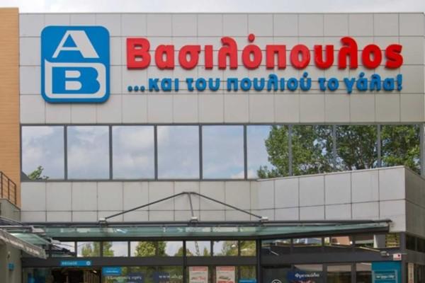 «Βόμβα» από τα ΑΒ Βασιλόπουλος - Νέος «σεισμός» στην αγορά