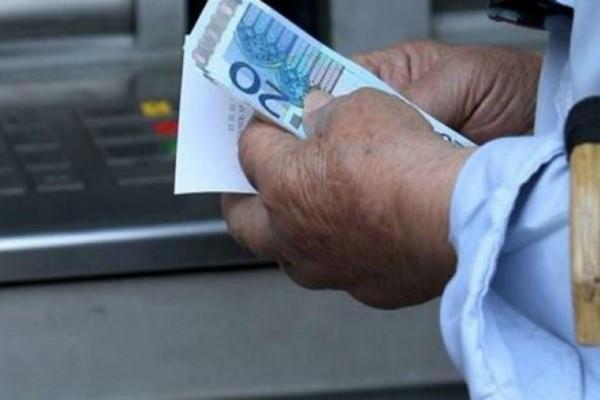 Αναδρομικά: Πότε θα γίνει τελικά η πληρωμή - Ποιους συνταξιούχους αφορά