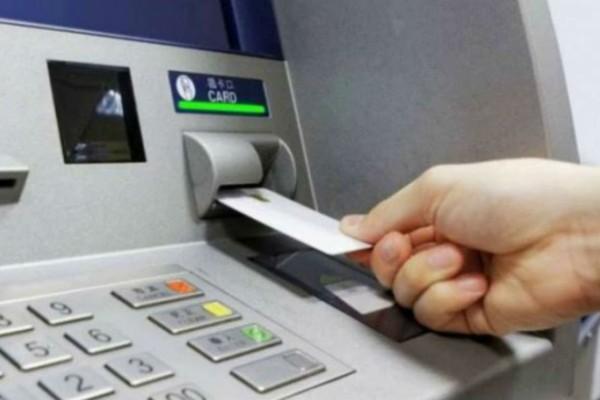 47χρονος πήγε στο ΑΤΜ και βρήκε ξεχασμένα λεφτά - Αυτό που έγινε στην συνέχεια όμως...