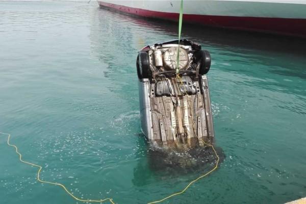 Τραγωδία στην Αντίπαρο: Τρεις νεκροί από πτώση αυτοκινήτου στο λιμάνι