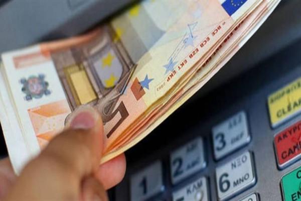 Αποζημίωση ειδικού σκοπού: Πότε γίνεται η πληρωμή - Ποιοι το δικαιούνται