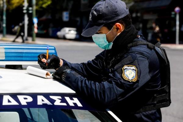 Κορωνοϊός - Καταγγελία: Αστυνομικός