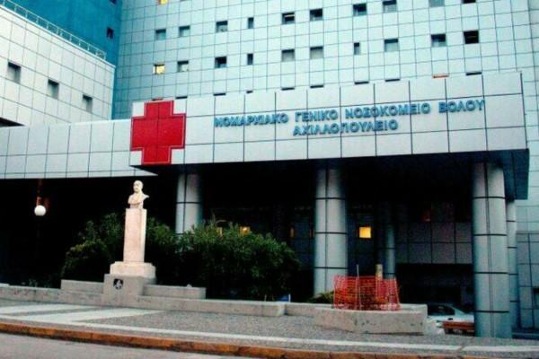Αυτοκτόνησε γιατρός στον Βόλο - Έπεσε από τον 5ο όροφο Νοσοκομείου