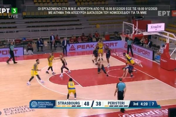 Basketball Champions League: Βαριά ήττα για το Περιστέρι στο Στρασβούργο (Video)