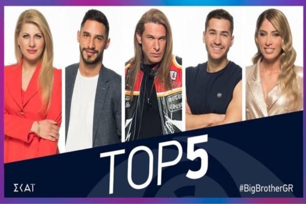 Big Brother τελικός: Διέρρευσαν τα αποτελέσματα της ψηφοφορίας μέχρι σήμερα το μεσημέρι! Αυτές είναι οι θέσεις και τα ποσοστά!
