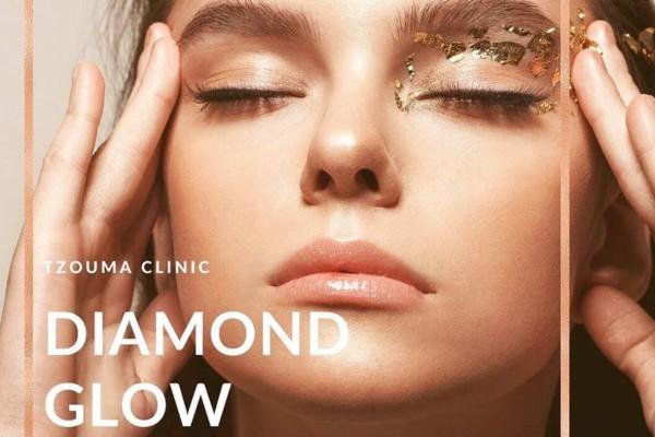 Diamond protocol: Ένα πολύτιμο δώρο ομορφιάς