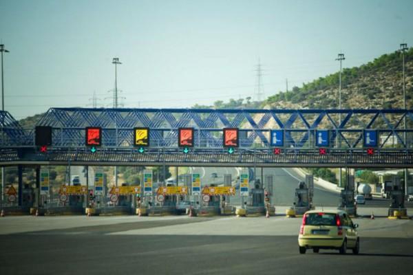 Ολυμπία Οδός: Μειώσεις στα διόδια - Ποιες οι νέες τιμές (photo)