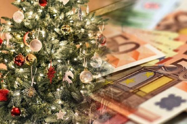 Δώρο Χριστουγέννων: Οριστικό! «Κλείδωσε» η ημερομηνία καταβολής