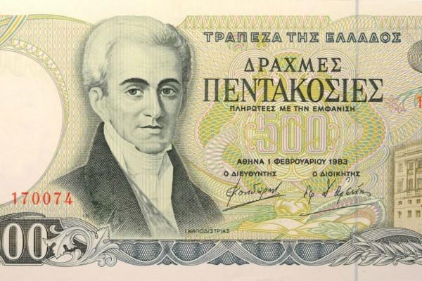 500 δραχμές στην τσέπη: Τι παίρναμε από το περίπτερο της γειτονιάς -  Πόσο κόστιζαν 14 προϊόντα με δραχμή και πόσο κοστίζουν με ευρώ!