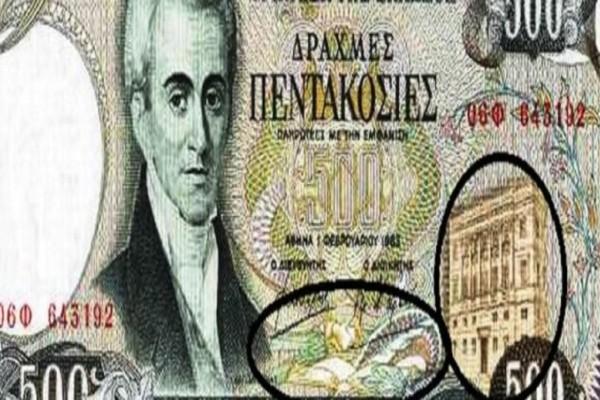 500 δραχμές: Ανατριχιάζει το κρυφό σύμβολο που υπήρχε στο χαρτονόμισμα με τον Καποδίστρια!