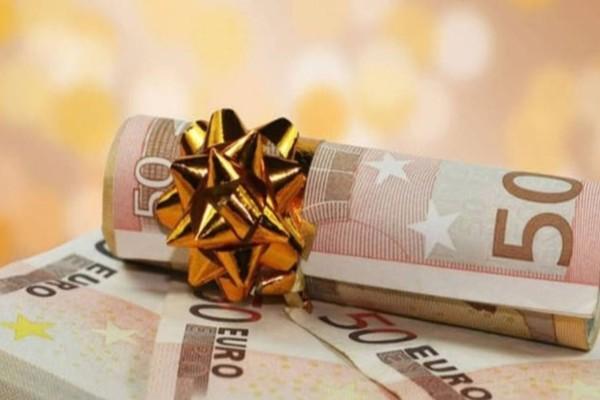 Δώρο Χριστουγέννων: Σήμερα η καταβολή του - Τι πρέπει να γνωρίζετε