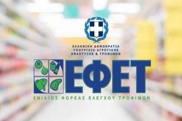 Έκτακτη ανακοίνωση ΕΦΕΤ: Προσοχή σ' αυτές τις τροφές!