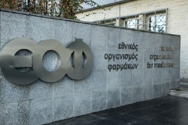 ΕΟΦ: Κατάσχεται αντισηπτικό χεριών σε όλη την Ευρώπη