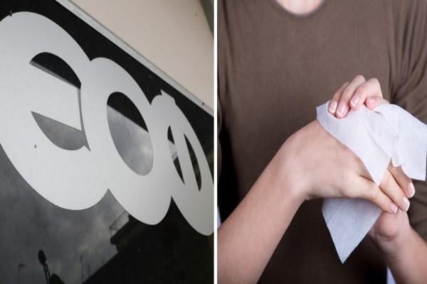 Προειδοποίηση ΕΟΦ: Ανακαλούνται αντισηπτικά μαντηλάκια