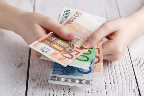Επίδομα 534 ευρώ: Παράταση για τις αναστολές Δεκεμβρίου - Πότε καταβάλλεται
