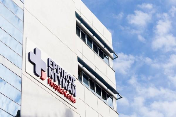 Κορωνοϊός: Το «Ερρίκος Ντυνάν» στέλνει έξι νοσηλευτές σε Δράμα και Κατερίνη