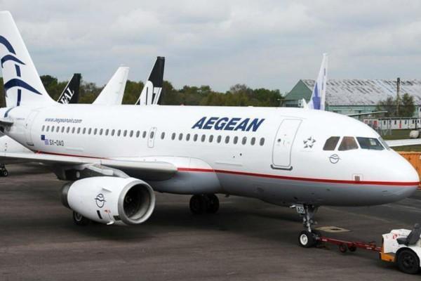 Aegean: Είδηση «βόμβα» για την αεροπορική εταιρία
