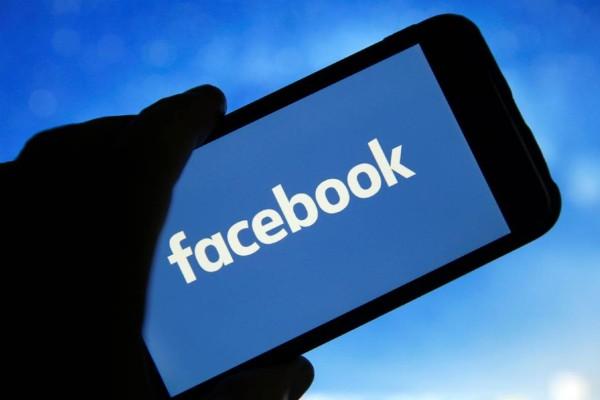 Έκτακτη ανακοίνωση από το Facebook