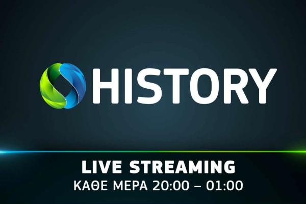 Συνεχίζεται η μετάδοση του COSMOTE HISTORY @YouTube έως και το τέλος του έτους