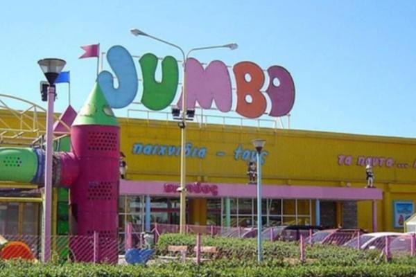 Δυστυχώς: Τραγική εξέλιξη για τα Jumbo!