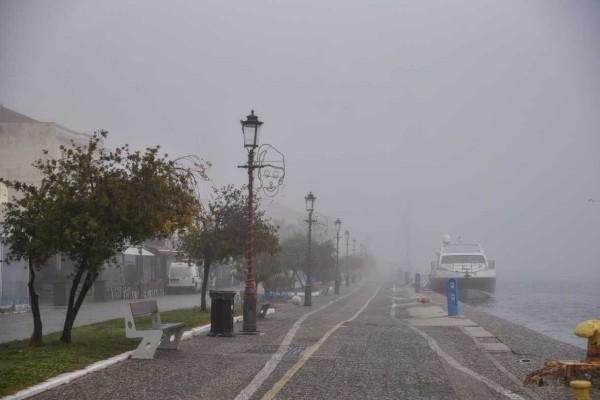 Καιρός: Η ομίχλη σκεπάζει την χώρα - Σε αυτές τις περιοχές θα υπάρξουν έντονα φαινόμενα