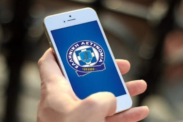 Προσοχή! Μεγάλη απάτη με μήνυμα στο κινητό - Χρεώνει πάνω από 10.000 ευρώ!