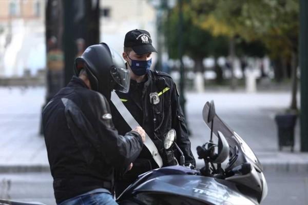 Κορωνοϊός: Αυτός είναι ο αριθμός των Ελλήνων που έχουν παραβεί τα μέτρα στη διάρκεια της πανδημίας