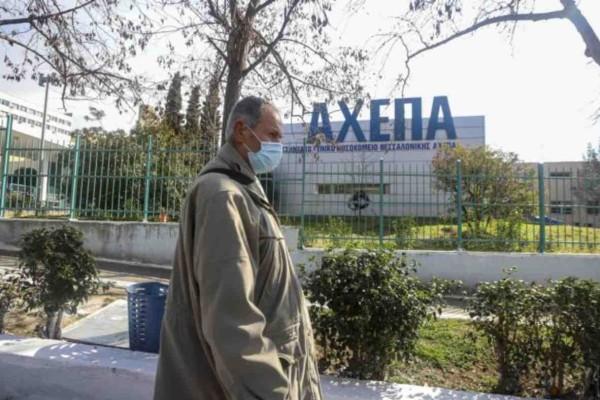 Κορωνοϊός: Οι 10 περιοχές της Ελλάδας που προκαλούν τη μεγαλύτερη ανησυχία