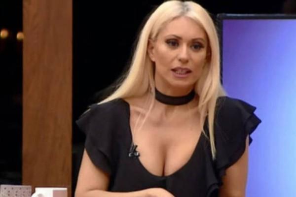 Μαρία Μπακοδήμου: ΑΠΙΣΤΕΥΤΟ ξέσπασμα on air για το μεγάλο στήθος της! (ΒΙΝΤΕΟ)