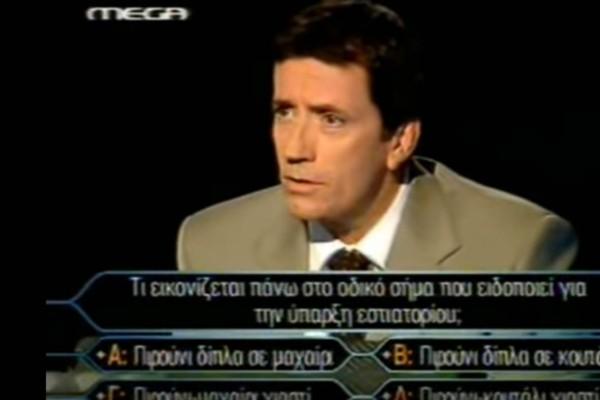 Οι 3+1 νικητές που κέρδισαν τα περισσότερα λεφτά στα Ελληνικά τηλεπαιχνίδια