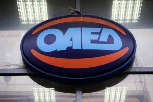 ΟΑΕΔ: Μέχρι πότε θα είναι οι αιτήσεις για την έκτακτη αποζημίωση εργαζόμενων - Ποιοι την δικαιούνται