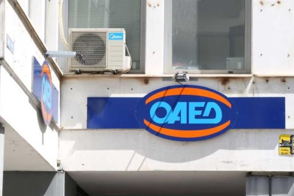 Ευχάριστα νέα από τον ΟΑΕΔ: Παράταση για το επίδομα των 400 ευρώ στους μακροχρόνια ανέργους