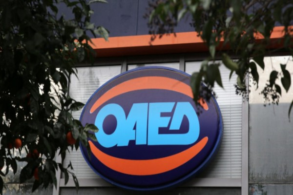 ΟΑΕΔ: Ολοκληρώθηκαν οι πληρωμές των επιδομάτων σε 34.000 δικαιούχους