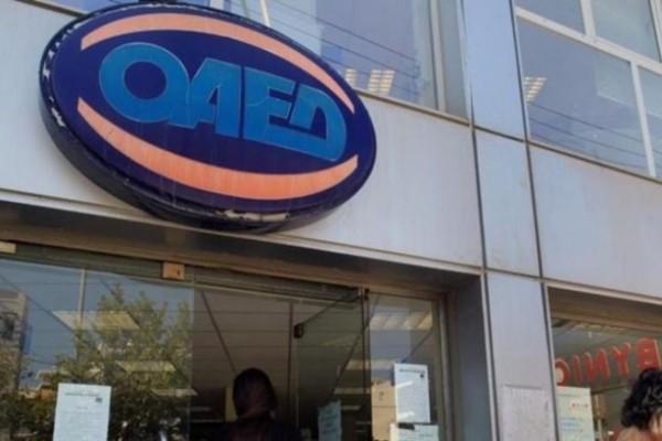 ΟΑΕΔ: Μέχρι πότε είναι οι αιτήσεις για το επίδομα των 400 ευρώ - Ποιοι το δικαιούνται
