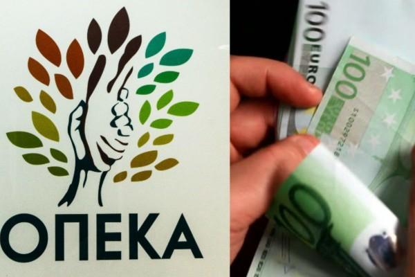 ΟΠΕΚΑ: Ποια επιδόματα θα πληρώσει στις 31 Δεκεμβρίου