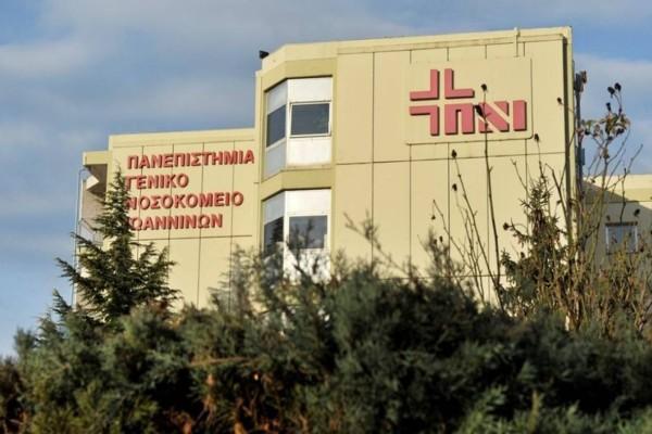Κορωνοϊός - Ιωάννινα: Σε καραντίνα 27 υγειονομικοί στο Πανεπιστημιακό Νοσοκομείο